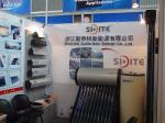 SIDITE products show